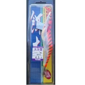 型落ちの為特価 ヨーヅリ 大分型 半月 半傘針 4.5号 34g YO-ZURI スクイッドジグ|matsumoto