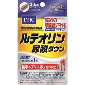 ディーエイチシー DHC ルテオリン尿酸ダウン 20日分 20粒