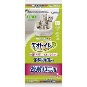 ユニ・チャームペットケア 1週間消臭・抗菌デオ...の関連商品9