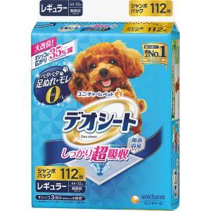 ユニ・チャームペットケア デオシート しっかり超吸収無香消臭タイプ レギュラー 112枚|matsumotokiyoshi
