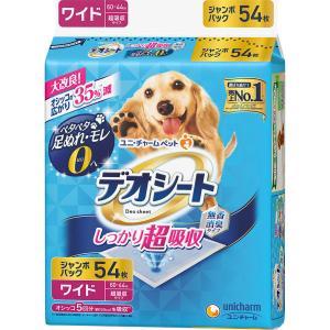 ユニ・チャームペットケア デオシート しっかり超吸収無香消臭タイプ ワイド 54枚|matsumotokiyoshi