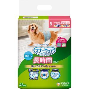 ユニ・チャームペットケア マナーウェア 高齢犬用 男の子用 おしっこオムツ Sサイズ 42枚