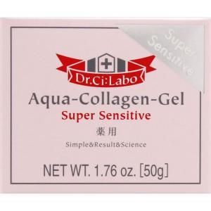ドクターシーラボ 薬用アクアコラーゲンゲル スーパーセンシティブ 50g