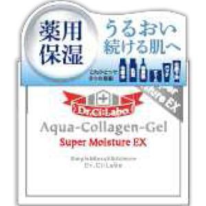 ドクターシーラボ 薬用アクアコラーゲンゲル スーパーモイスチャーEX 50g(医薬部外品)
