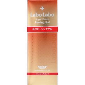 ドクターシーラボ ラボラボ スーパー毛穴ピーリングゲル 120g|matsumotokiyoshi