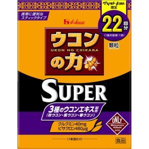 ハウスウェルネスフーズ MKF ウコンの力顆粒スーパー 22...