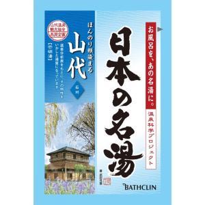 バスクリン ツムラの日本の名湯 山代 30g(医薬部外品)