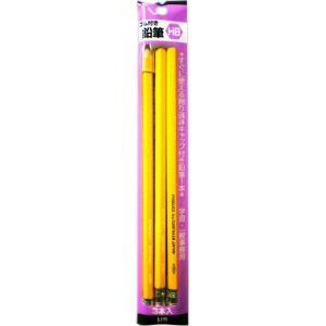 ゴム付鉛筆 3本パック 1本キャップ付