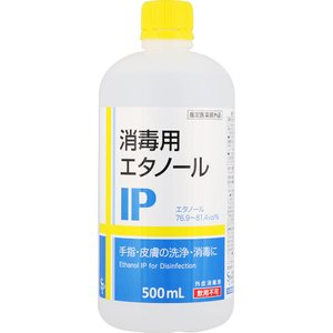 サイキョウ・ファーマ 消毒用エタノールIP 500ml (医薬部外品)|matsumotokiyoshi