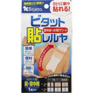 テクセルジャパン ビタット貼レルヤ セパレート型 −|matsumotokiyoshi