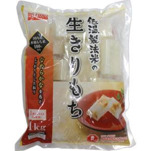 アイリスオーヤマ 低温製法米の生きりもち 1kgの商品画像