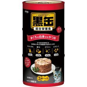アイシア 黒缶 まぐろの白身のせかつお 160g×3P