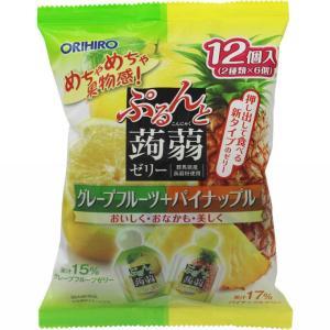 オリヒロプランデュぷるんと蒟蒻ゼリーパウチ グレープフルーツ...