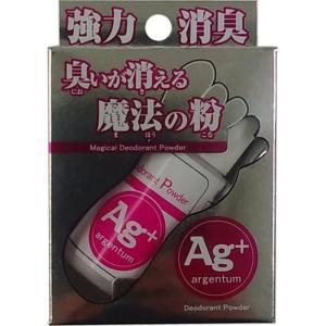 グリコケミカル 臭いが消える魔法の粉Ag 13g|matsumotokiyoshi