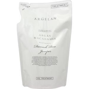 アルジェラン オーガニック 手搾りアルガン オイル トリートメント 詰替え用 400ml詰替