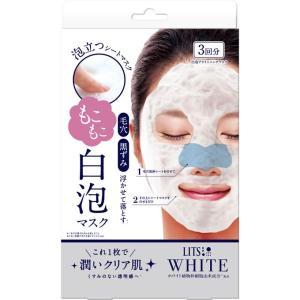 レバンテ リッツ ホワイト もこもこ白泡マスク 3枚