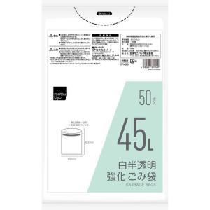 イーナ matsukiyo 白半透明 強化ごみ袋 45L 50枚