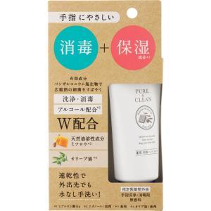 日本ゼトック ピュア&クリーン 薬用消毒ハンドミルク 50g (医薬部外品) matsumotokiyoshi