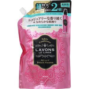 ストーリア ラ・ボン 柔軟剤 詰替 フレンチマカロン 大容量 960ml matsumotokiyoshi
