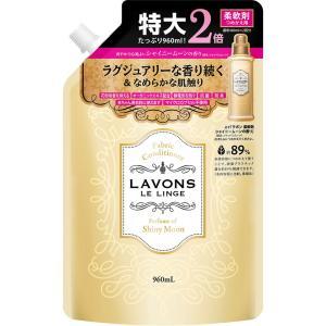 ストーリア ラ・ボン 柔軟剤 詰替え シャンパンムーンの香り 大容量 960ml matsumotokiyoshi