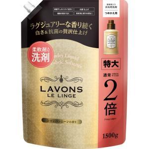 ストーリア ラ・ボン 柔軟剤入り洗剤 詰替え シャンパンムーンの香り 特大 1500g|matsumotokiyoshi