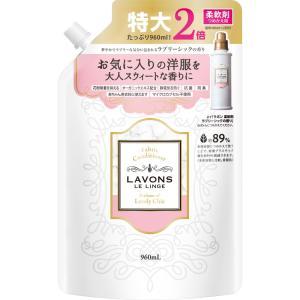 ストーリア ラボン CECIL 柔軟剤 ラブリーシック 詰替大容量 960ml|matsumotokiyoshi