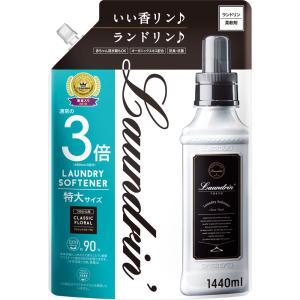 パネス ランドリン 柔軟剤 詰め替え クラシックフローラル 3倍サイズ 1440ml|matsumotokiyoshi