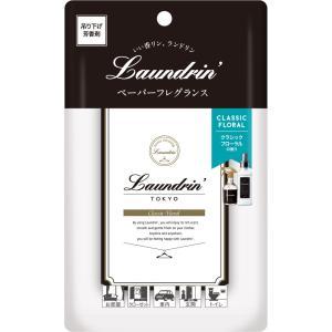 パネス ランドリン フレグランスオーナメント クラシックフローラル 1枚|matsumotokiyoshi