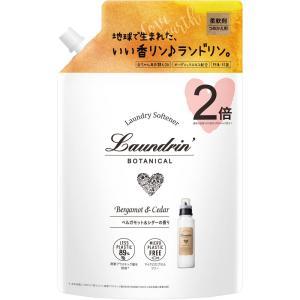 パネス ランドリン ボタニカル 柔軟剤 ベルガモット&シダー 大容量 詰替 860ml|matsumotokiyoshi