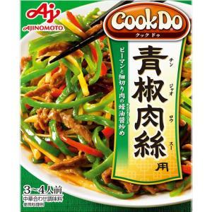味の素 Cook Do(中華合わせ調味料) 青椒肉絲用 10...
