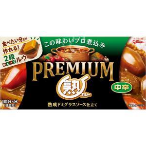 江崎グリコ プレミアム熟カレー(中辛) 160g