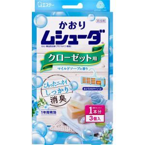 エステー かおりムシューダ 1年間有効 クローゼット用 マイルドソープの香り 3P