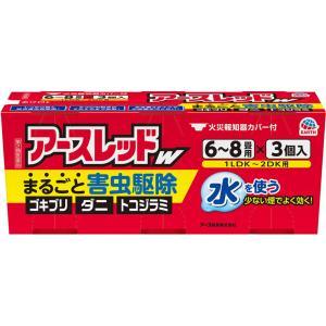 【第2類医薬品】アース製薬 アースレッドW 6〜8畳用 10g×3