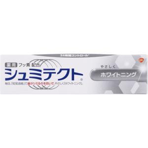 アース製薬 薬用シュミテクト やさしくホワイトニング 90g