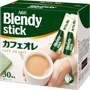 味の素ゼネラルフーヅ <ブレンディ>スティック カフェオレ 30P