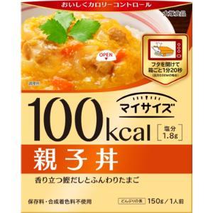 大塚食品 マイサイズ 親子丼 150g
