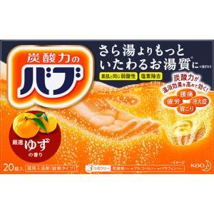 花王 バブ ゆずの香り 20錠 (医薬部外品)|matsumotokiyoshi