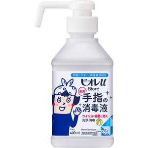 花王 ビオレu 薬用手指の消毒液 本体 400ML (医薬部外品) matsumotokiyoshi