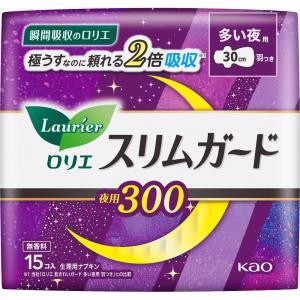 花王 ロリエ スリムガード しっかり夜用 300 15コ(医薬部外品)