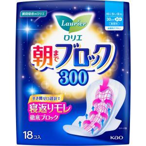 花王 ロリエ 超吸収ガード 300 18コ(医薬部外品)