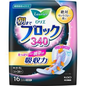 花王 ロリエ 超吸収ガード 340 16コ(医薬部外品)