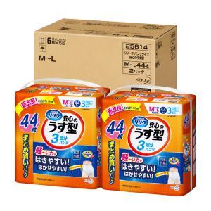 花王 リリーフうす型はつらつパンツ M−L 44枚×2|matsumotokiyoshi