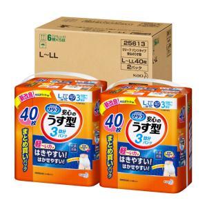 花王 リリーフうす型はつらつパンツ L−LL 40枚×2|matsumotokiyoshi