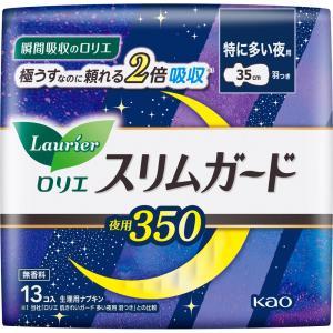 花王 ロリエ スリムガード しっかり夜用 350 13コ(医薬部外品)