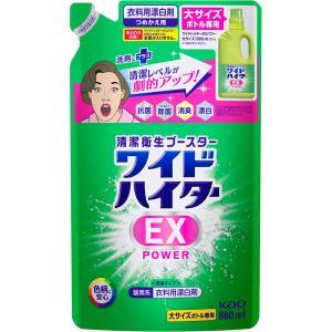 花王 ワイドハイター EXパワー つめかえ用 880ML|matsumotokiyoshi