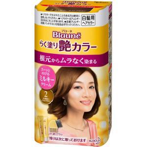 花王 ブローネ らく塗り艶カラー 2 より明るいライトブラウン 100g (医薬部外品)|matsumotokiyoshi