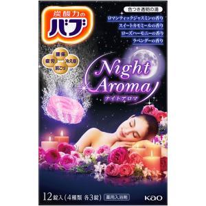 花王 バブ ナイトアロマ 12錠 (医薬部外品)