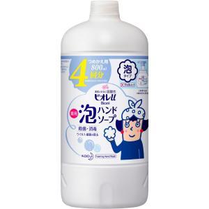 花王 ビオレu 泡ハンドソープ つめかえ用 800ml (医薬部外品)|matsumotokiyoshi