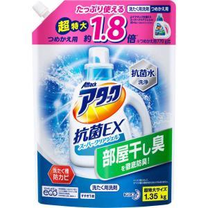 花王 アタック 抗菌EX スーパークリアジェル スパウトパウチ つめかえ用 1.35KG|matsumotokiyoshi