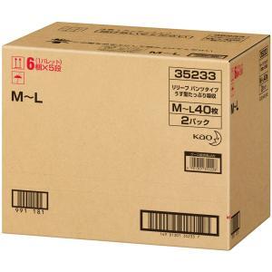 花王 リリーフはつらつパンツうす型たっぷり M−L 40枚×2|matsumotokiyoshi